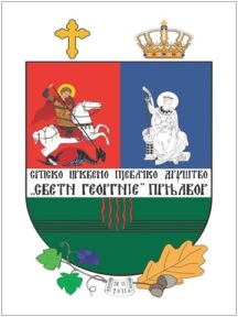 hor prnjavor logo