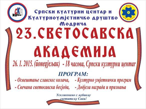 Svetosavska-akademija-2015-obavještenje