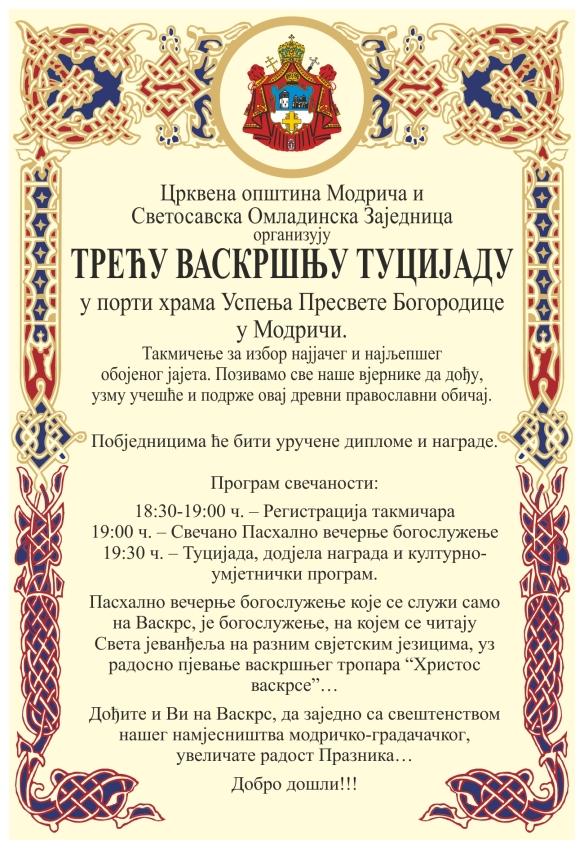 plakat Plakat TRECA